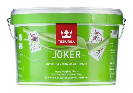 Краска TIKKURILA Joker 9 литров